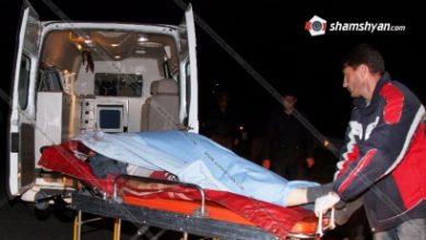 Photo of «Սպայկա» ընկերության տարածքում գլխին առկա վնասվածքով հայտնաբերվել է 47-ամյա տղամարդու դի