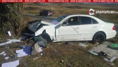 Photo of Ավտովթար Կոտայքի մարզում. Mercedes-ը տապալել է գովազդային վահանակն ու բախվել ծառին. կան վիրավորներ