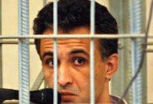 Photo of Նաիրի Հունանյանը դիմել է վաղաժամկետ ազատ արձակման խնդրանքով