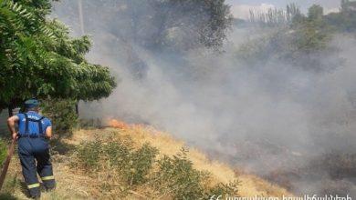 Photo of Գրանցվել է խոտածածկ տարածքներում բռնկված 16 հրդեհ. հրշեջները մարել են հրդեհները՝ ընդհանուր մոտ 18.3 հա տարածք