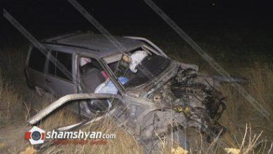 Photo of Ողբերգական ավտովթար Գեղարքունիքի մարզում. բախվել են Jeep Grand Cherokee-ն ու մոլիբդենով բարձված КамАЗ-ը. կա 1 զոհ, 1 վիրավոր