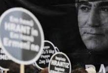 Photo of Փայլանը` թուրք նախարարին. «Ի՞նչ իրավական հիմքով եք արգելում Դինքի հիմնադրամի կազմակերպած գիտաժողովը»