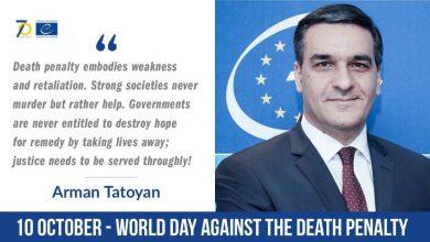 Photo of По предложению СЕ Арман Татоян присоединился к международной кампании по устранению смертной казни