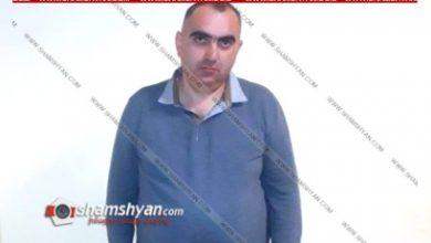 Photo of Արարատի մարզի ոստիկանները «Արդշինբանկի» «Արտաշատ» մասնաճյուղի կառավարիչին ձերբակալեցին