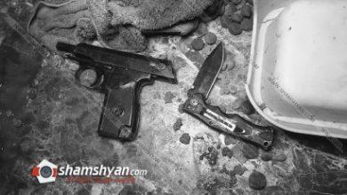 Photo of Նոր մանրամասներ՝ Վանաձորում աղմկահարույց սպանություններից. սպանվածներից երկուսը մինչ այդ զենքի գործադրմամբ բռնություն էին կիրառել քաղաքացու նկատմամբ ու նրանից առևանգել Mercedes-ը