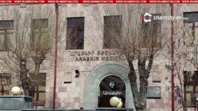 Photo of Արտակարգ դեպք Երևանում. 9 ամսական տղան պատվաստվելուց հետո ծայրահեղ ծանր ախտորոշմամբ տեղափոխվել է «Արաբկիր» բժշկական կենտրոն