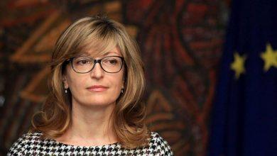 Photo of Министр иностранных дел Болгарии Екатерина Захариева посетит с официальным визитом Армению