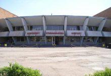 Photo of «Արմենիա միջազգային օդանավակայանները» 20 միլիոն դոլարի ներդրում կկատարի Գյումրիի օդանավակայանում