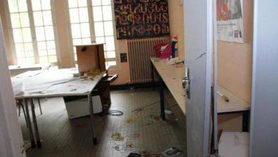 Photo of Փարիզի հայկական վարժարանի վրա հարձակում է կատարվել