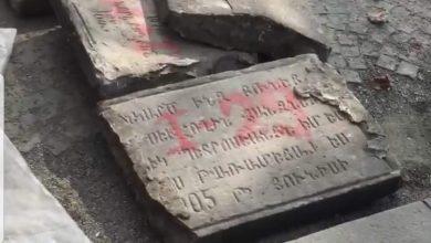 Photo of В Тбилиси обнаружены надгробные камни с надписями на армянском и грузинском языках
