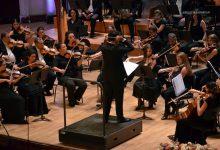 Photo of Հայաստանի պետական սիմֆոնիկ նվագախումբը ելույթներ կունենա Իտալիայում