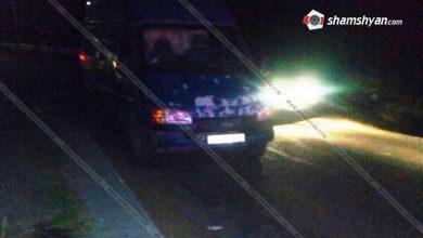 Photo of Մահվան ելքով վրաերթ Գեղարքունիքի մարզում. 59-ամյա վարորդը Ford Transit-ով վրաերթի է ենթարկել հետիոտնի. վերջինս հիվանդանոցում մահացել է