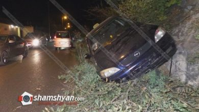 Photo of Կասկադյորական ավտովթար Երևանում, Opel-ը բախվել է բազալտե քարերին և հայտնվել ապառաժների վրա
