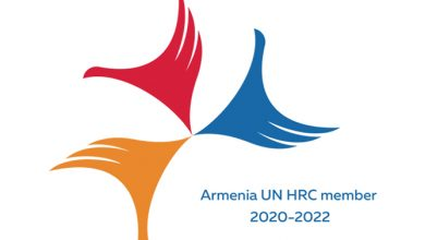 Photo of Армения избрана членом Совета по правам человека ООН