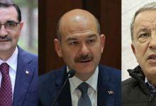 Photo of Թուրքիայի 3 նախարար՝ ԱՄՆ-ի պատժամիջոցների թիրախում