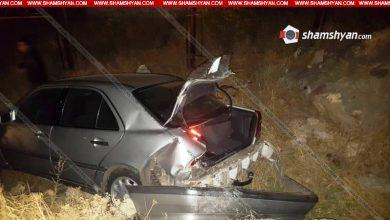 Photo of Ավտովթար Կոտայքի մարզում. բախվել են 22-ամյա վարորդի Hyundai-ը և 24-ամյա վարորդի Mercedes-ը. կա վիրավոր