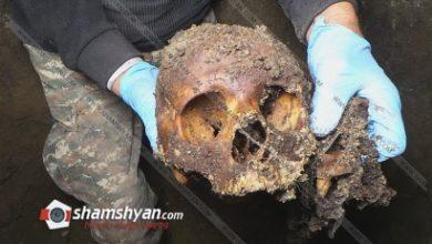 Photo of Դաժան ու սահմռկեցուցիչ դեպք՝ Երևանում. ոստիկաններն ու քննիչները Նոր Արեշի տներից մեկի նկուղից՝ հողից, դուրս են բերել 14 տարի առաջ առանձնակի դաժանությամբ սպանված կնոջ ոսկորներն ու գանգը