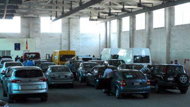 Photo of ՊԵԿ-ն իրազեկում է ավտոմեքենաների նախնական մաքսային հայտարարագրման կիրառման հնարավորության մասին
