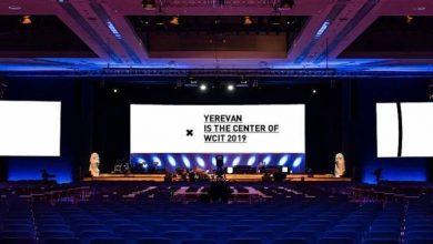 Photo of «WCIT 2019» ՏՏ համաշխարհային համաժողովը տեղի կունենա Երևանում