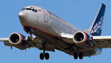 Photo of Пассажирский борт запросил экстренную посадку в Красноярске из-за сообщения о бомбе