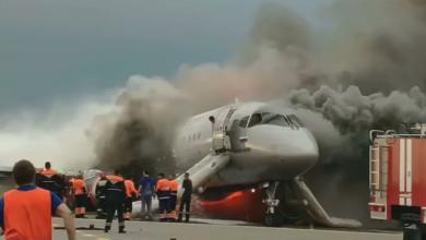 Photo of В СК назвали главную причину гибели пассажиров сгоревшего SSJ100