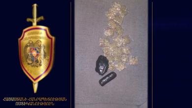 Photo of Սյունիքում ոստիկանները ապօրինի թմրաշրջանառության շղթա են բացահայտել