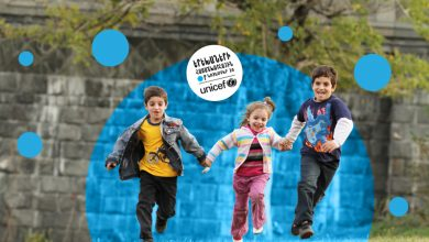 Photo of Հայաստանի Հանրապետությունը միացել է Երեխայի իրավունքների մասին կոնվենցիային նվիրված գլոբալ երդմանը