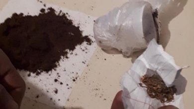 Photo of «Արմավիր» ՔԿՀ-ի կալանավորված անձանց խցում աղացած սուրճի մեջ հայտնաբերել են կասկածելի զանգված