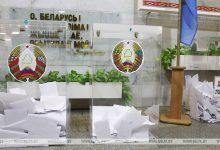 Photo of Участки для голосования на парламентских выборах закрылись в Беларуси