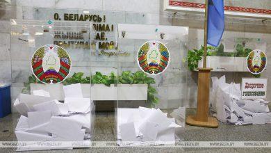Photo of Բելառուսում ավարտվել է խորհրդարանական ընտրությունների քվեարկությունը