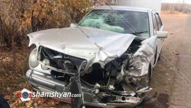 Photo of Գեղարքունիքի մարզում բախվել են 34-ամյա վարորդի Mercedes-ն ու 23-ամյա վարորդի Нива-ն. կա 4 վիրավոր