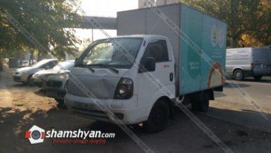 Photo of Երևանում «Վեգա»-ի 40–ամյա աշխատակիցը բեռնատար KIA-ով վրաերթի է ենթարկել երիտասարդ աղջկա և 4 երեխաների