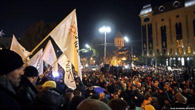 Photo of В Тбилиси проходит многотысячный митинг оппозиции