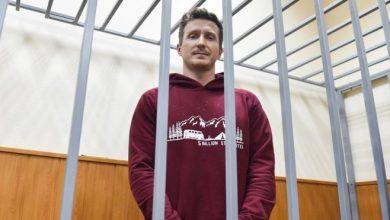 Photo of «Как учили, так и задерживал». Силовики рассказали о разгоне акции 27 июля