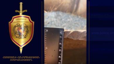 Photo of Պետությանը պատճառվել է շուրջ 136․000․000 դրամի վնաս․ ոստիկանության բացահայտումը