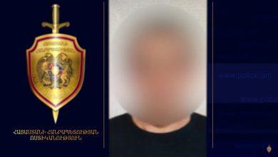 Photo of ՌԴ իրավապահների կողմից խարդախության մեղադրանքով հետախուզվողը հայտնաբերվեց
