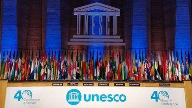 Photo of Армения избрана членом Совета Международного бюро просвещения и членом Юридического комитета Генеральной конференции