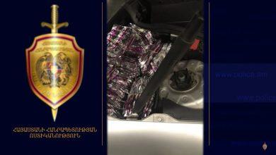 Photo of Ոստիկանության ու մաքսային ծառայության աշխատակիցները Բագրատաշենի անցակետում թմրամիջոցներ են հայտնաբերել