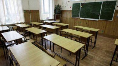 Photo of Շիրակի մարզի հանրակրթական դպրոցներում աշխատանքի չհաճախող, բայց աշխատավարձ ստացող աշխատակիցներ պահելու բազմաթիվ դեպքեր են պարզվել