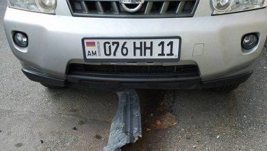 Photo of Վնասել են ԱԺ պատգամավոր Արթուր Հովհաննիսյանի մեքենան