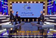Photo of «Հայաստան» համահայկական հիմնադրամի հեռուստամարաթոնին նվիրաբերվել է շուրջ 10 մլն դոլար