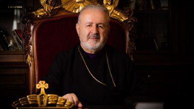 Photo of Հարցազրույց Պոլսո հայոց պատրիարքի թեկնածու Արամ արքեպիսկոպոս Աթեշյանի հետ