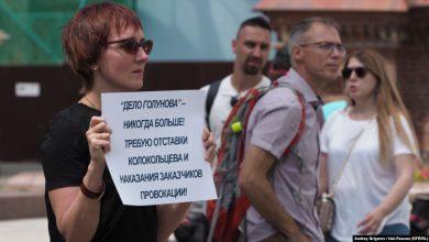 Photo of Следствие засекретило все материалы по делу журналиста Ивана Голунова