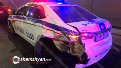 Photo of Երևանում 20-ամյա վարորդը  Mercedes-ով բախվել է վթարի վայրում աշխատանքներ կատարող Երևանի ճանապարհային ոստիկանության ծառայողների Toyota-ին