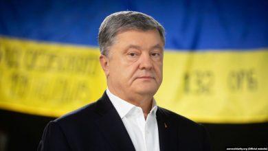 Photo of Следователи просят снять неприкосновенность с Порошенко