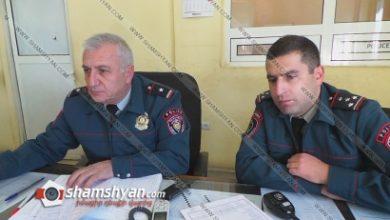 Photo of Մահվան ելքով վրաերթ Երևանում. 27-ամյա վարորդը Howo մակնիշի ավտոմեքենայով վրաերթի է ենթարկել 71-ամյա հետիոտնին. վերջինը հիվանդանոցում մահացել է