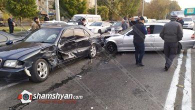 Photo of Շղթայական ավտովթար Երևանում. բախվել են 3 BMW-ները, Kia-ն և Mercedes-ը. կա վիրավոր