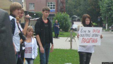 Photo of В Томске члена Свидетелей Иеговы приговорили к 6 годам колонии