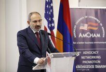 Photo of Հայաստանում առկա բարձր տնտեսական տրամադրությունը հույս է տալիս, որ  2020-ին կմեծացնենք տնտեսական աճի տեմպերը. վարչապետ Փաշինյան