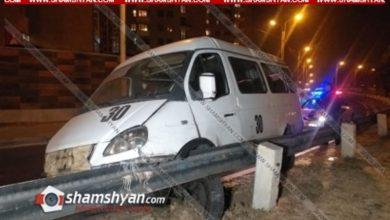 Photo of Երևանում թիվ 30 երթուղին սպասարկող «Գազելի» վարորդի ինքազգացողությունը մեքենան վարելիս վատացել է. նա բախվել է երկաթե արգելապատնեշին ու մահացել